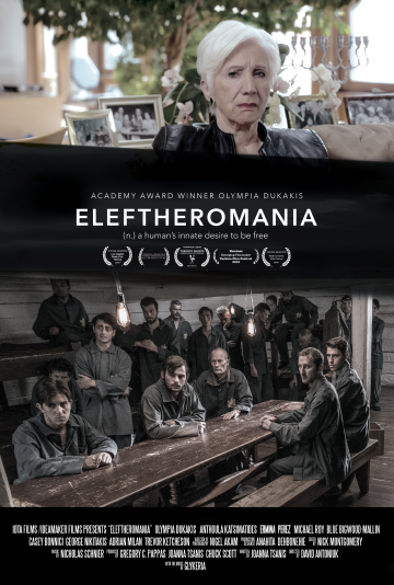 new poster eleftheromania
